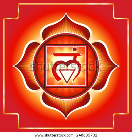 Muladhara. Decorative design element esoteric Buddhistic symbol of the chakras - stock vector