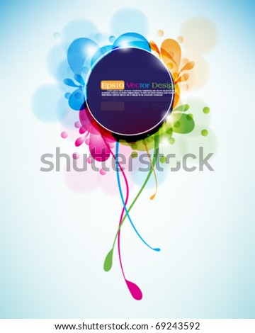 Multicolor round frame with space for text - stock vector