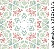 Multicolored kaleidoscopic tile element colored with stylish palette. Symmetrical seamless pattern that can be used as a background texture or for print. - stock vector