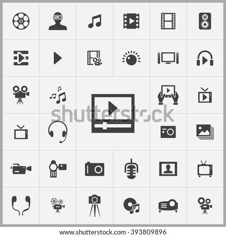 multimedia Icon, multimedia Icon Vector, multimedia Icon Art, multimedia Icon eps, multimedia Icon Image, multimedia Icon logo, multimedia Icon Sign, multimedia icon Flat, multimedia Icon design - stock vector