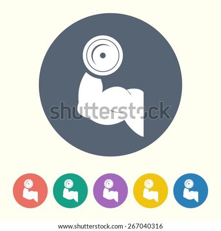 Muscle icon. Muscle icon vector. Muscle icon simple. Muscle icon app. Muscle icon web. Muscle icon logo. Muscle icon sign. Muscle icon ui. Muscle icon flat. Muscle icon eps. Muscle icon art.Muscle. - stock vector
