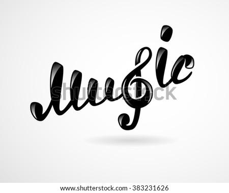 Music logo on white - stock vector