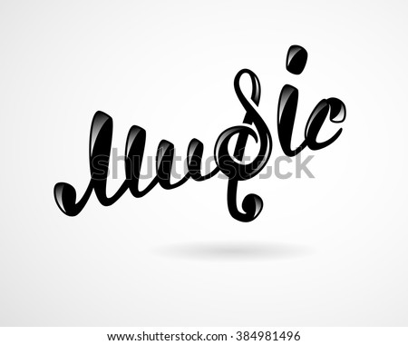 Music Stock Photos Royalty Free Images Amp Vectors