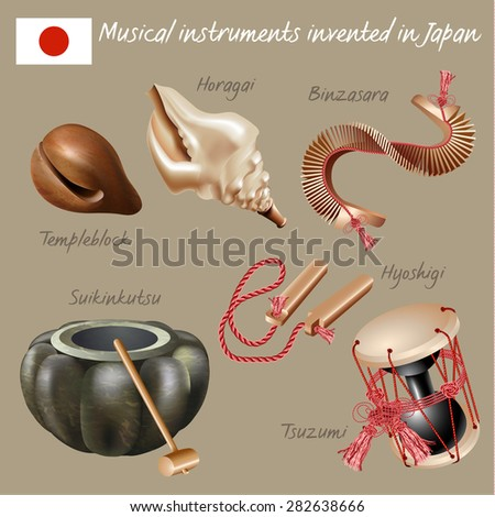 Musical background series. Set of musical instruments invented in Japan. Vector Illustration - stock vector