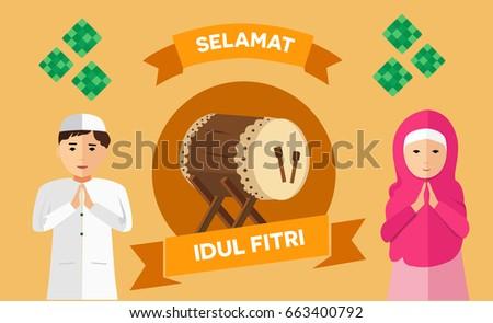 Great Idul Fitri Eid Al-Fitr Decorations - stock-vector-muslim-children-are-celebrating-eid-mubarak-eid-al-fitr-with-bedug-the-traditional-drum-ornament-663400792  2018_14917 .jpg