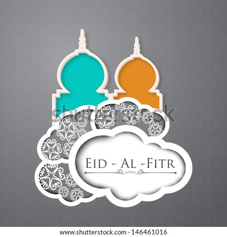 Muslim community festival Eid Al Fitr (Eid Mubarak) concept with illustration of mosques on creative floral background. - stock vector