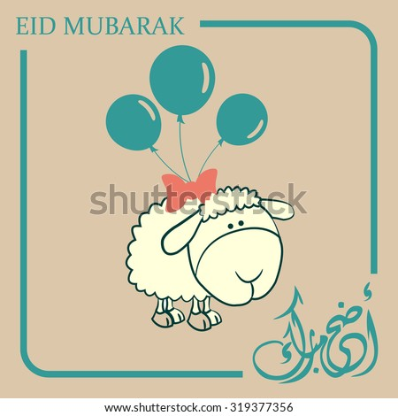 Muslim community festival of sacrifice Eid-Ul-Adha greeting card with sheep and arabic islamic calligraphy - stock vector