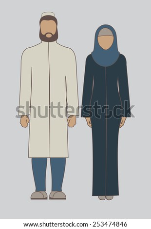 Muslim couple - stock vector