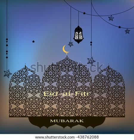 Popular Hajj Eid Al-Fitr Decorations - stock-vector-muslim-festival-eid-al-adha-eid-mubarak-illustration-vector-holiday-illustration-eid-al-fitr-438762088  Best Photo Reference_706425 .jpg