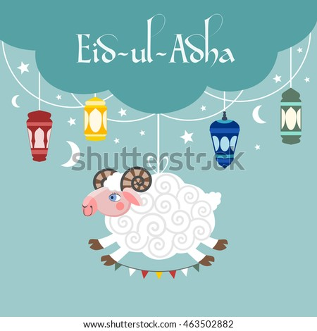 Muslim Festival Eid Ul Adha Invitation Stock Vector HD Royalty Free