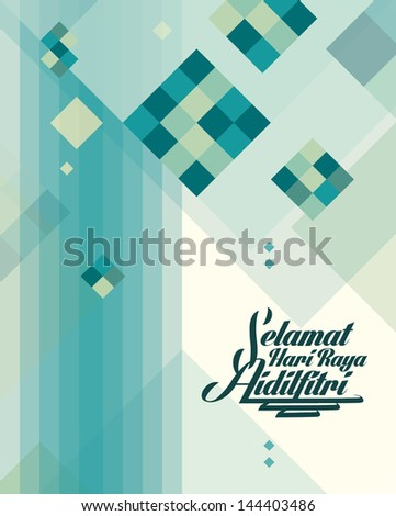 Muslim islamic greeting card design/ celebrating during the holy month/ - stock vector
