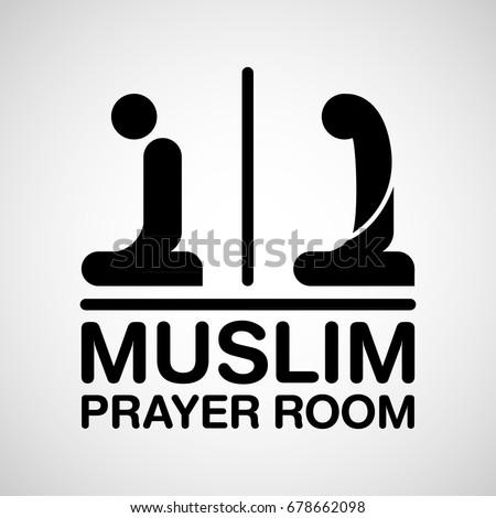 Muslim Prayer Room Sign Vector Illustrator Stock Vector 678662098
