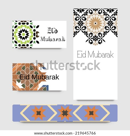 Muslim tile greeting cards collection.  - stock vector