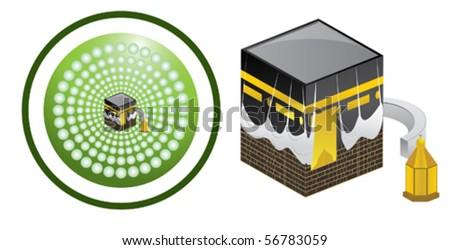 Muslim worship center - stock vector