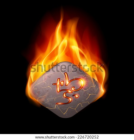 Mysterious diamond-shaped stone with magic rune in orange flame