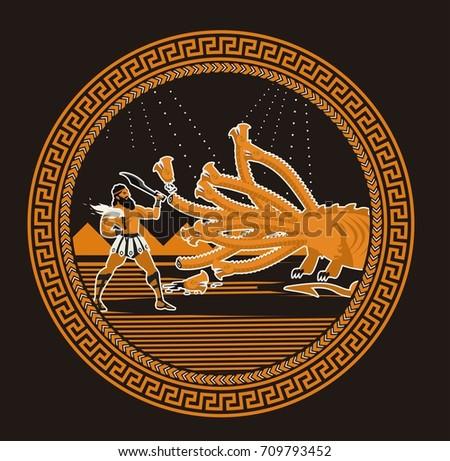 Mythology Hercules Fighting Hydra Monster Stock Vector 709793452