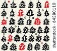 naive christmas alphabet - stock vector