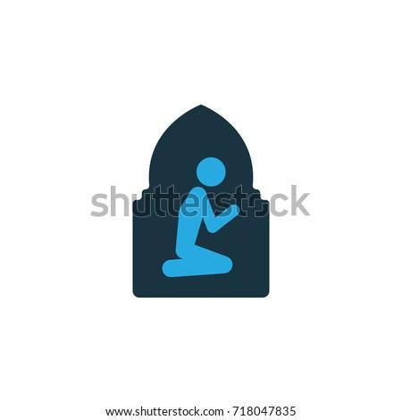 Namaz Room Colorful Icon Symbol Premium Stock Vector 718047835