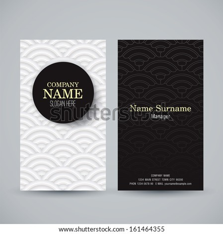 Name Card Design Template Business Card Stock Vector HD (Royalty ...
