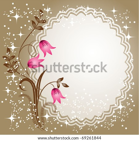 Napkin with lacy edges with flowers, stars and a place for text or photo - stock vector
