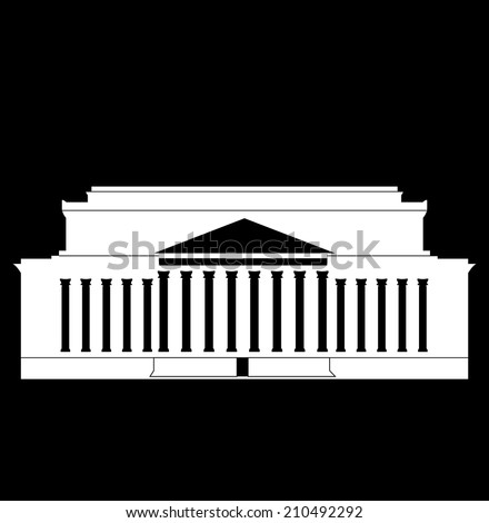 National archives building Washington DC USA - stock vector