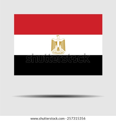 National flag of Egypt - stock vector
