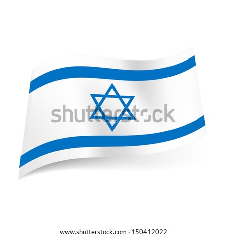 National flag of Israel: blue hexagram between two horizontal blue stripes. - stock vector