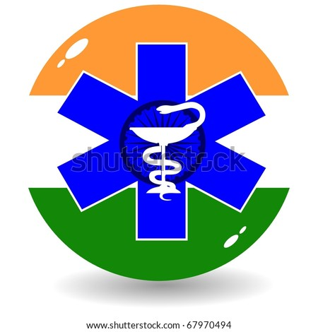 Pharmacy snake symbol Stock Photos, Images, & Pictures ...