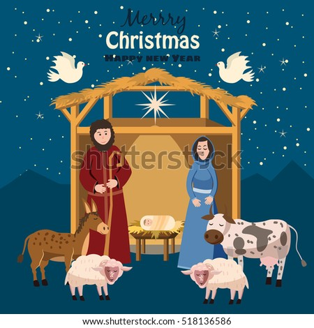 Nativity scene, Merry Christmas and Happy New Year, baby Jesus in the manger Holy Mary and Joseph, barn, cow, donkey, sheep, doves, vector illustration