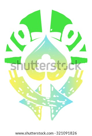 nature environmental love symbol hand draw vector illustration isolated on white - stock vector