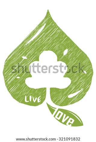 nature environmental symbolized with trees inside love icon, isolated on white vector illustration - stock vector