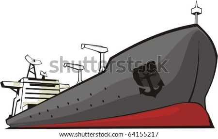 nave for transportation of the miscellaneous cargo - stock vector