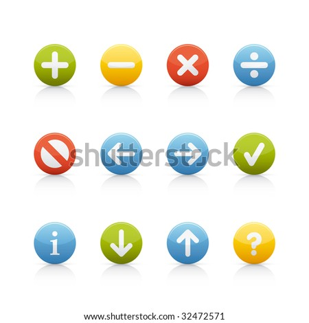 Navigation Buttons Icon Set - stock vector
