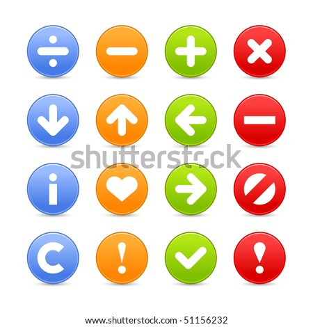 Navigation buttons set of icons with shadow on white background - stock vector