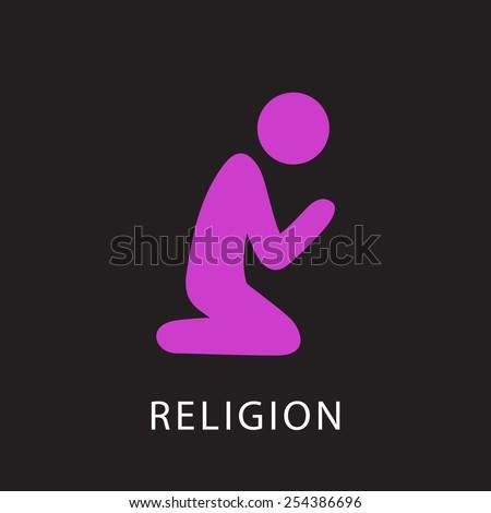 Navigation religion icon - stock vector
