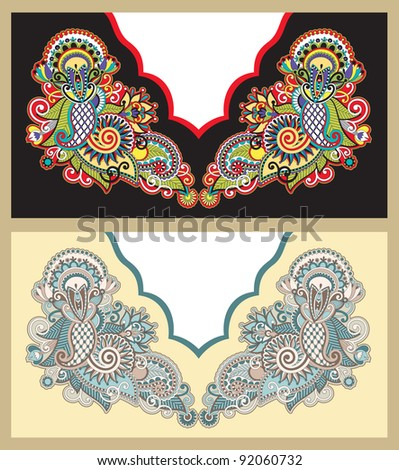 Neckline embroidery fashion. Ukrainian traditional pattern - stock vector