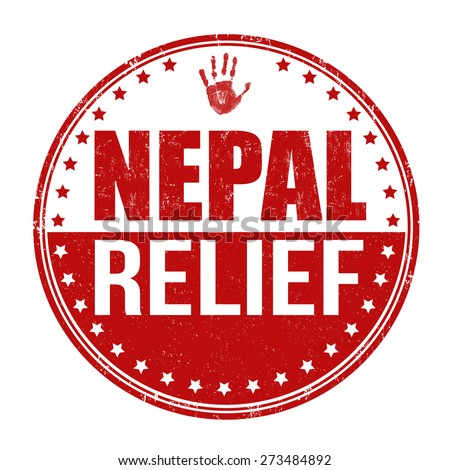Nepal relief grunge rubber stamp on white background, vector illustration - stock vector
