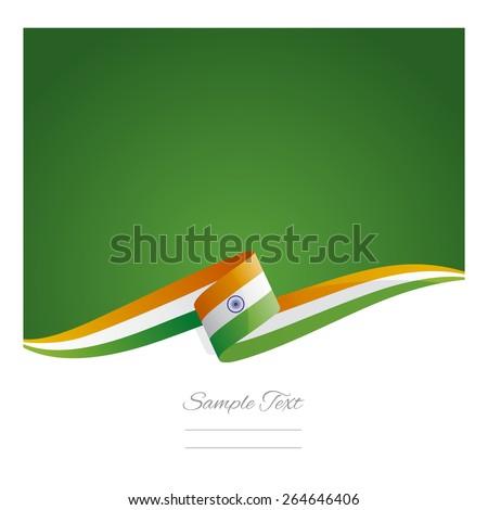 New abstract India flag ribbon - stock vector