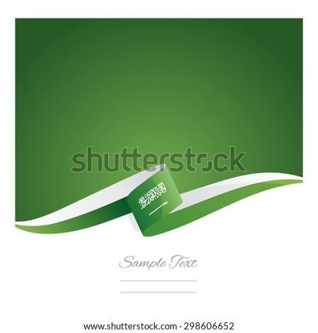 New abstract Saudi Arabia flag ribbon - stock vector