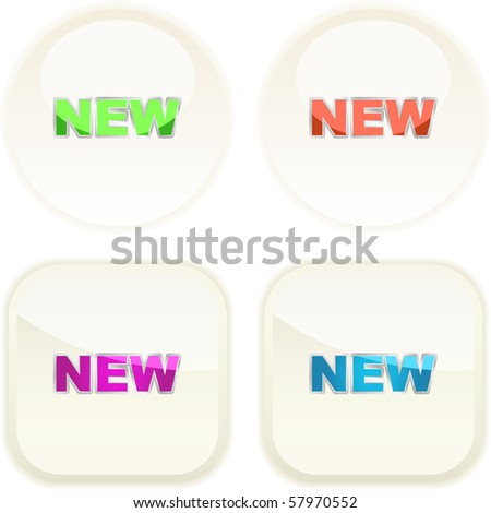 New button set. Vector illustration. - stock vector