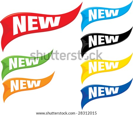 New Flag - good for new product or service announcement - stock vector