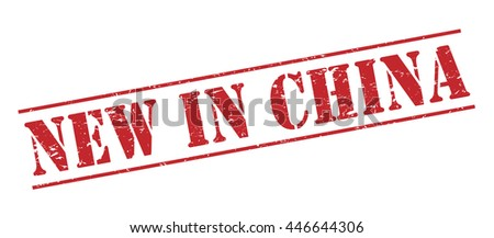 new in china vector stamp on white background