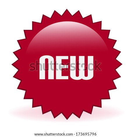 New Promotional Sticker - stock vector