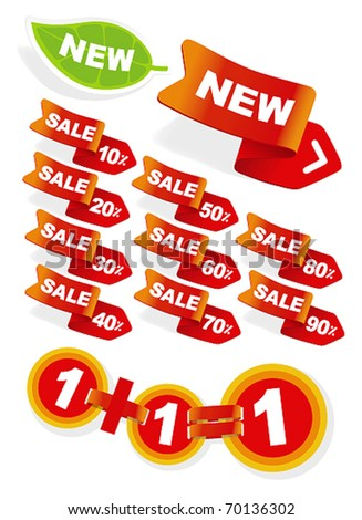 new+sale labels - stock vector