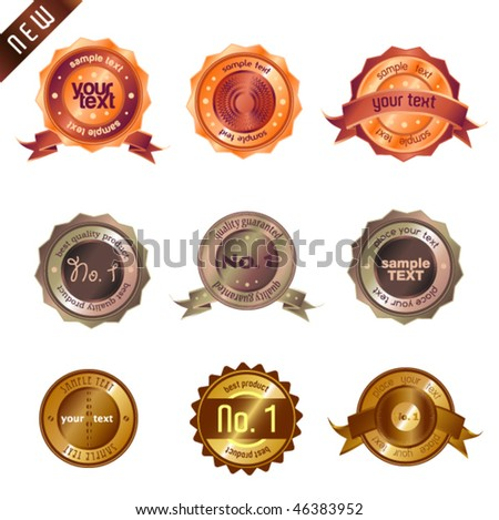 new set of quality stamps - stock vector