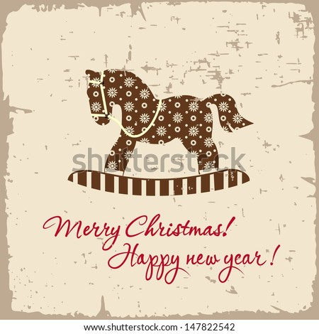 New Year and Christmas retro card with rocking toy horse - stock vector