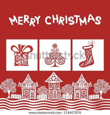 New year background christmas tree vector illustration - stock vector