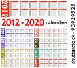 New year 2012, 2013,  2014,  2015,  2016,  2017,  2018,  2019,  2020 Calendars - stock photo