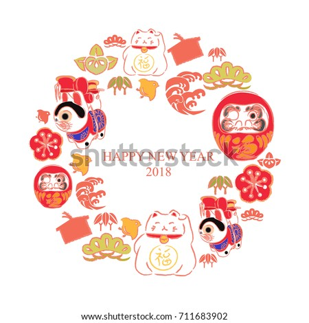 New Year Card Greeting Card In Japanese Elements And Good Luck Symbols.  Icon Set For  Good Luck Card Template