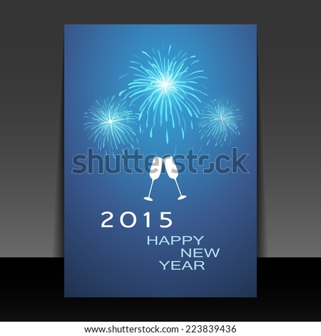 New Year Card - Happy New Year 2015 - stock vector